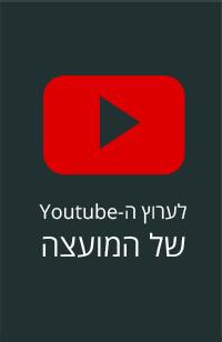 לערוץ ה-Youtube של מועצה אזורית גדרות